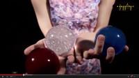 Восьмерка с тремя шарами